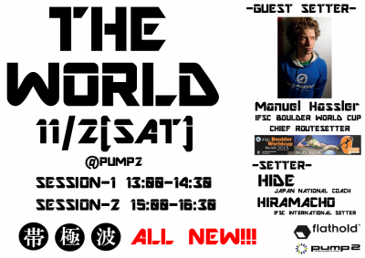 THE-WORLD20131