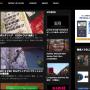 スクリーンショット 2013-12-04 10.54.45