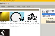 スクリーンショット 2014-03-24 16.22.23