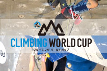 sportsclimbing05_20