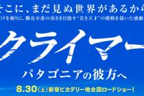 スクリーンショット 2014-06-24 14.05.10