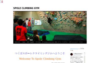 SPOLE CLIMBING GYM スポーレクライミングジム