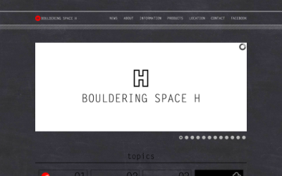 ボルダリングスペース H