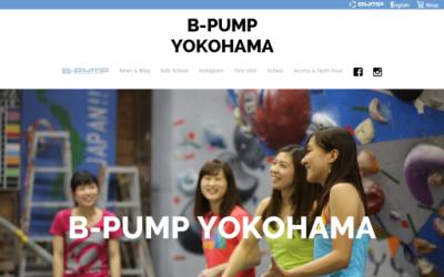 ボルダリングジム&ショップ B-PUMP 横浜店