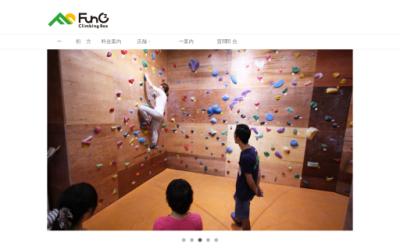 climbingbox FunC2