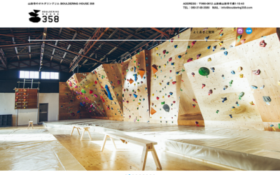 BOULDERING HOUSE 358