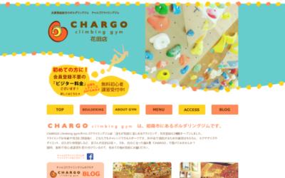 チャルゴ花田店
