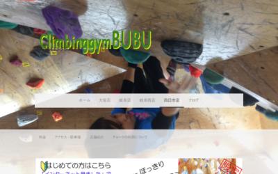 BUBU 四日市店