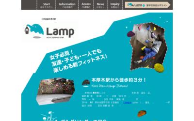 ランプ Lamp